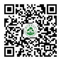 浙江农林大学继续教育学院微信公众号二维码