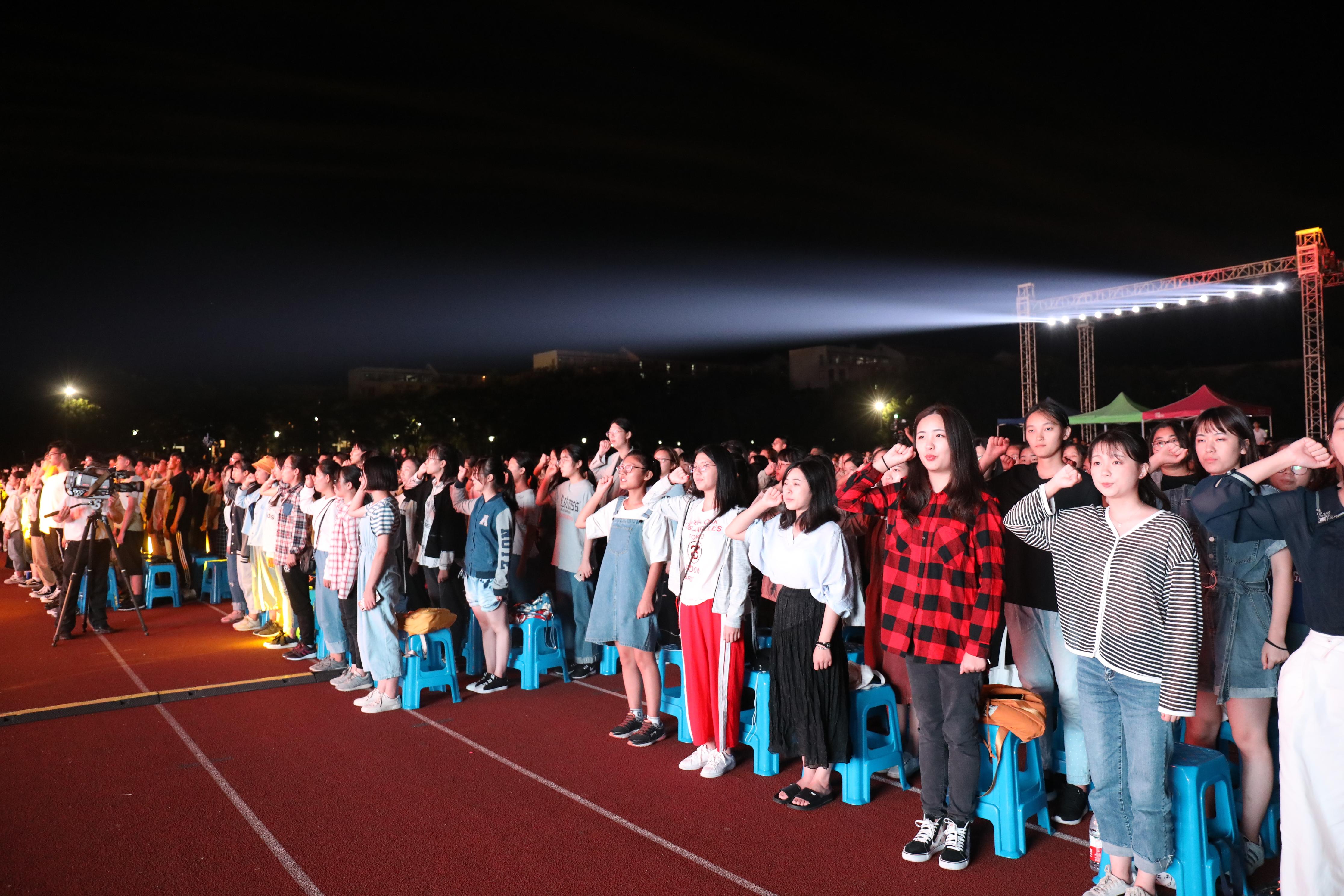 【迎新季】2018级新生开学典礼隆重举行