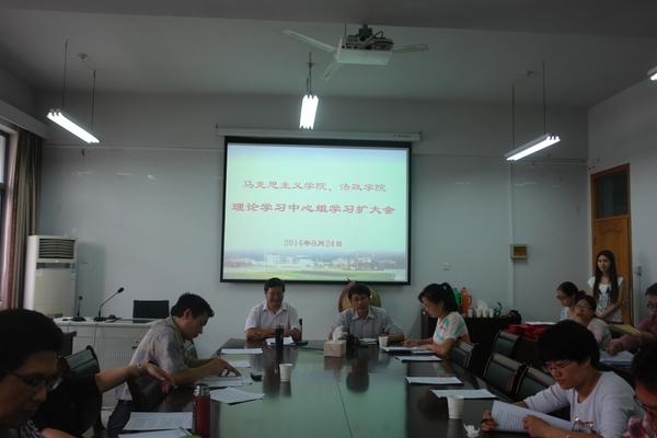 法政学院理论中心组学习习近平北师大讲话 表彰优秀教师